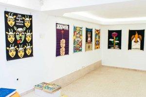 Gifted Sofia - галерия