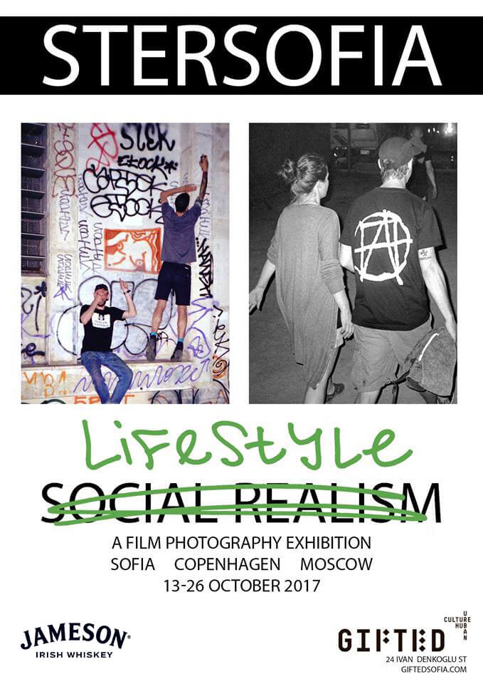 STER SOFIA / Lifestyle snapshots / A film photography exhibition