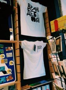 sosofia-tshirts