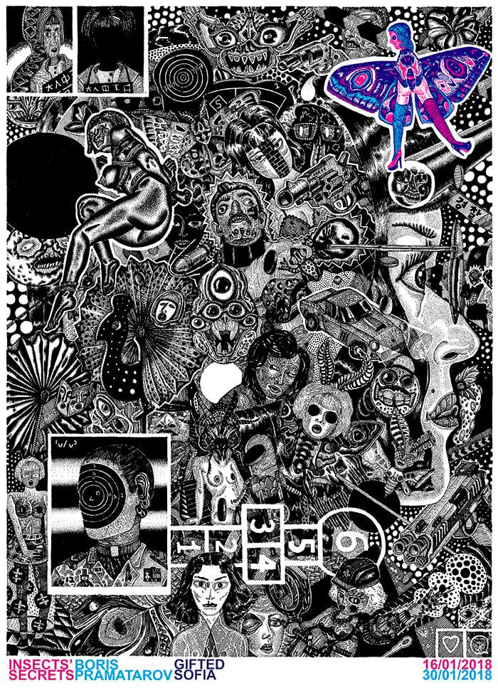 Тайните на насекомите – изложба на Борис Праматаров
