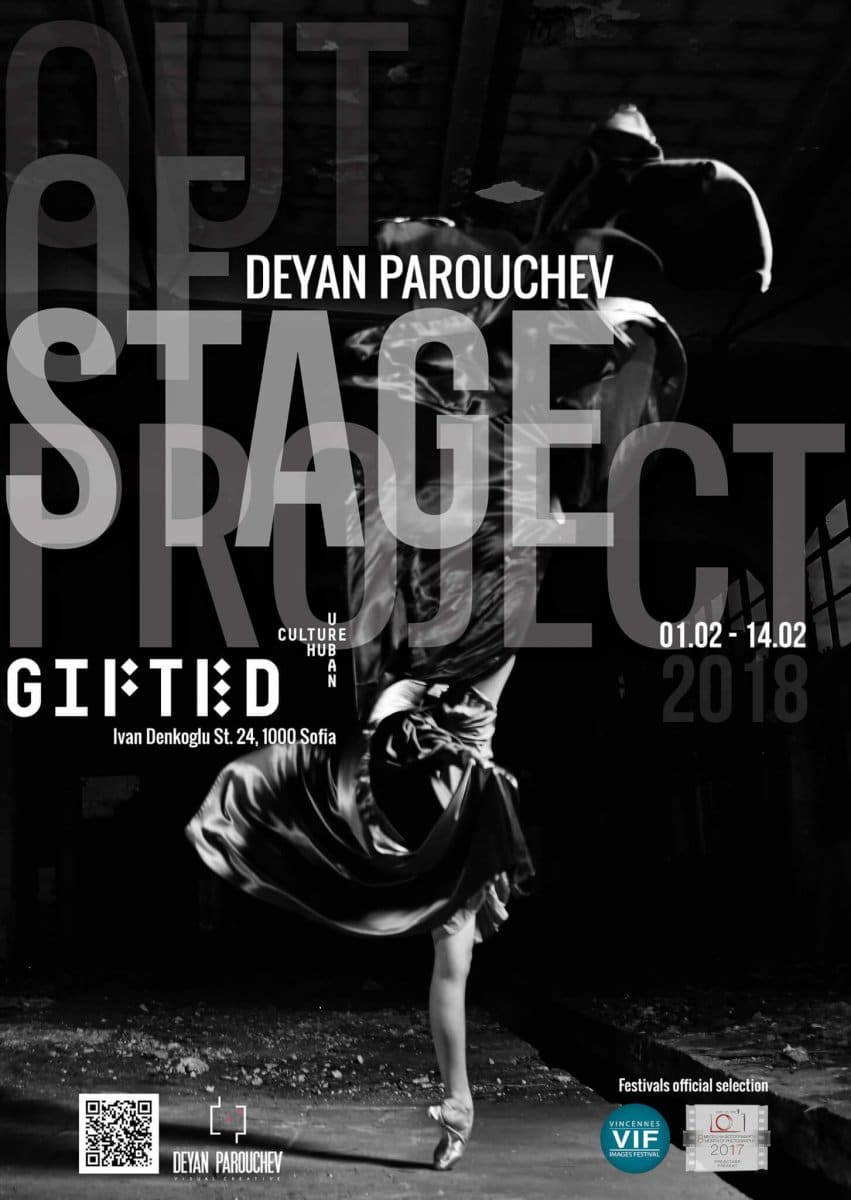 Deyan Parouchev - Out of stage project, photography exhibition