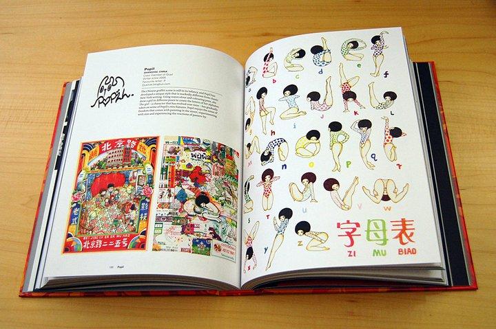 910 Gambar Graffiti Alphabet Street Fonts From Around The World Pdf Download Untuk Di Contoh