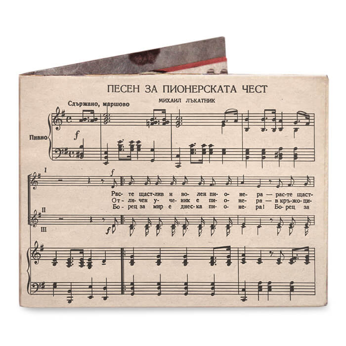 wallet notes Mini Wallet music